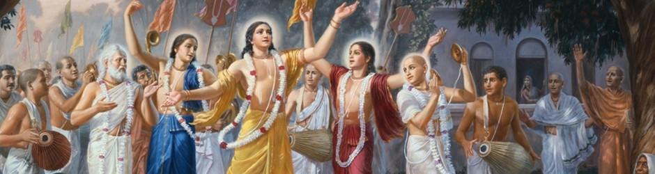 Shri Harinama Sankirtana